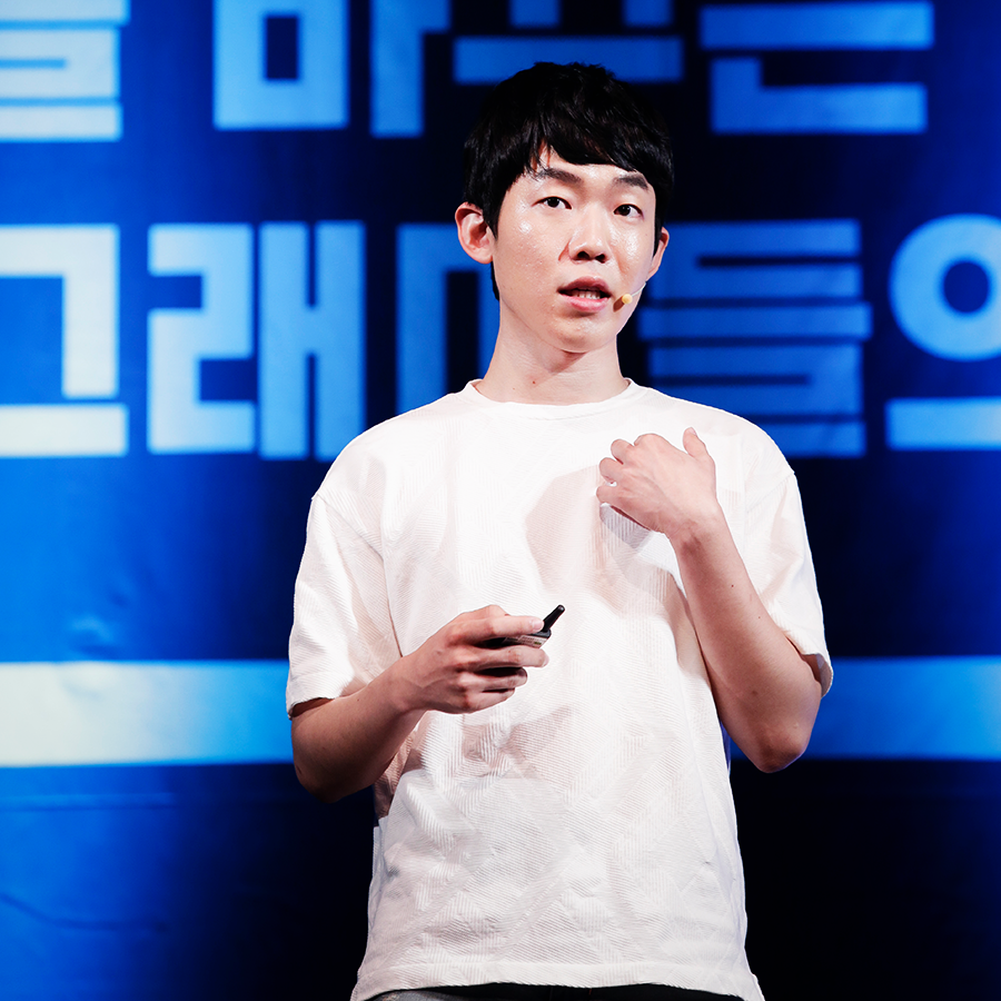 김태훈 동문은 자신이 구현한 소스를 공개해 관련 업계에서는 이미 유명인사다. 그의 사이트는 https://carpedm20.github.io/