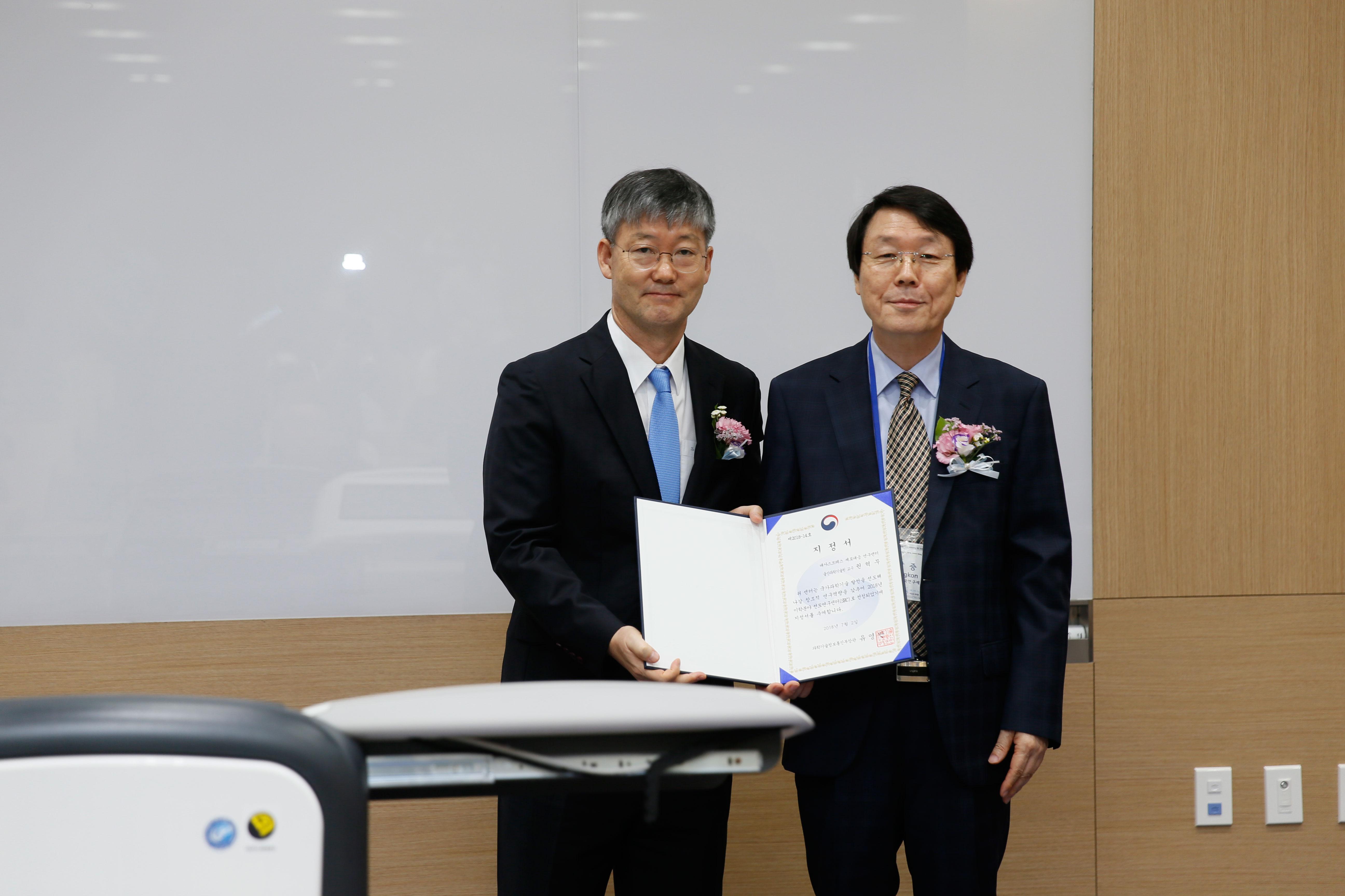 박중곤 한국연구재단 공학단장(오른쪽)이 권혁무 센터장(왼쪽)에게 연구센터 지정서를 전달했다. | 사진: 김경채