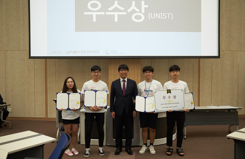 우수상을 수상한 학생들. | 사진: 김경채