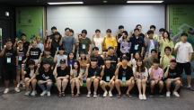 UNIST, 동남권 청년창업가 성장 이끈다!