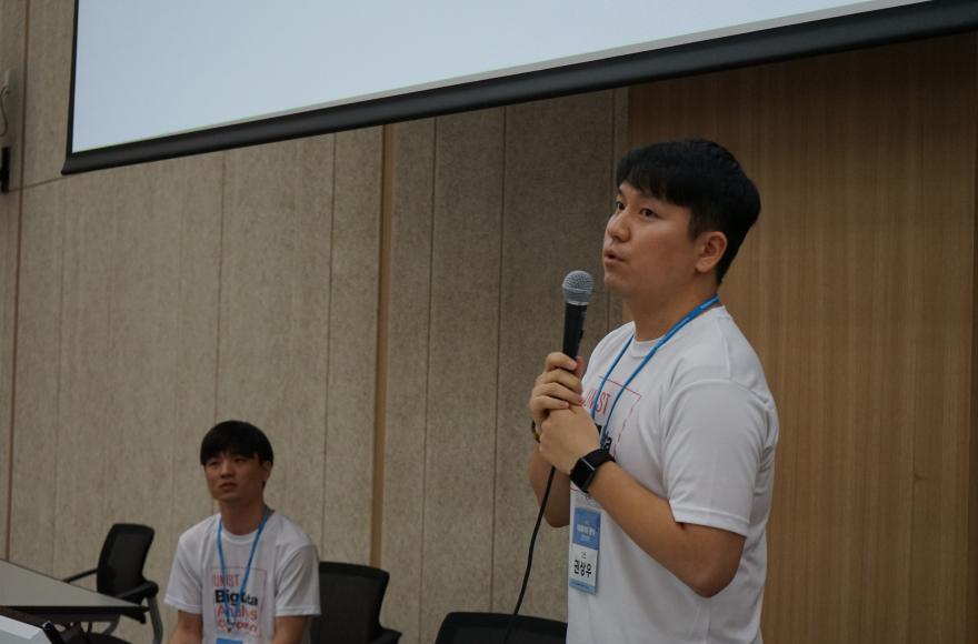 참가자들은 대회 마지막 날 발표를 통해 아이디어를 공유하고 이를 평가받았다. | 사진: 융합경영대학원
