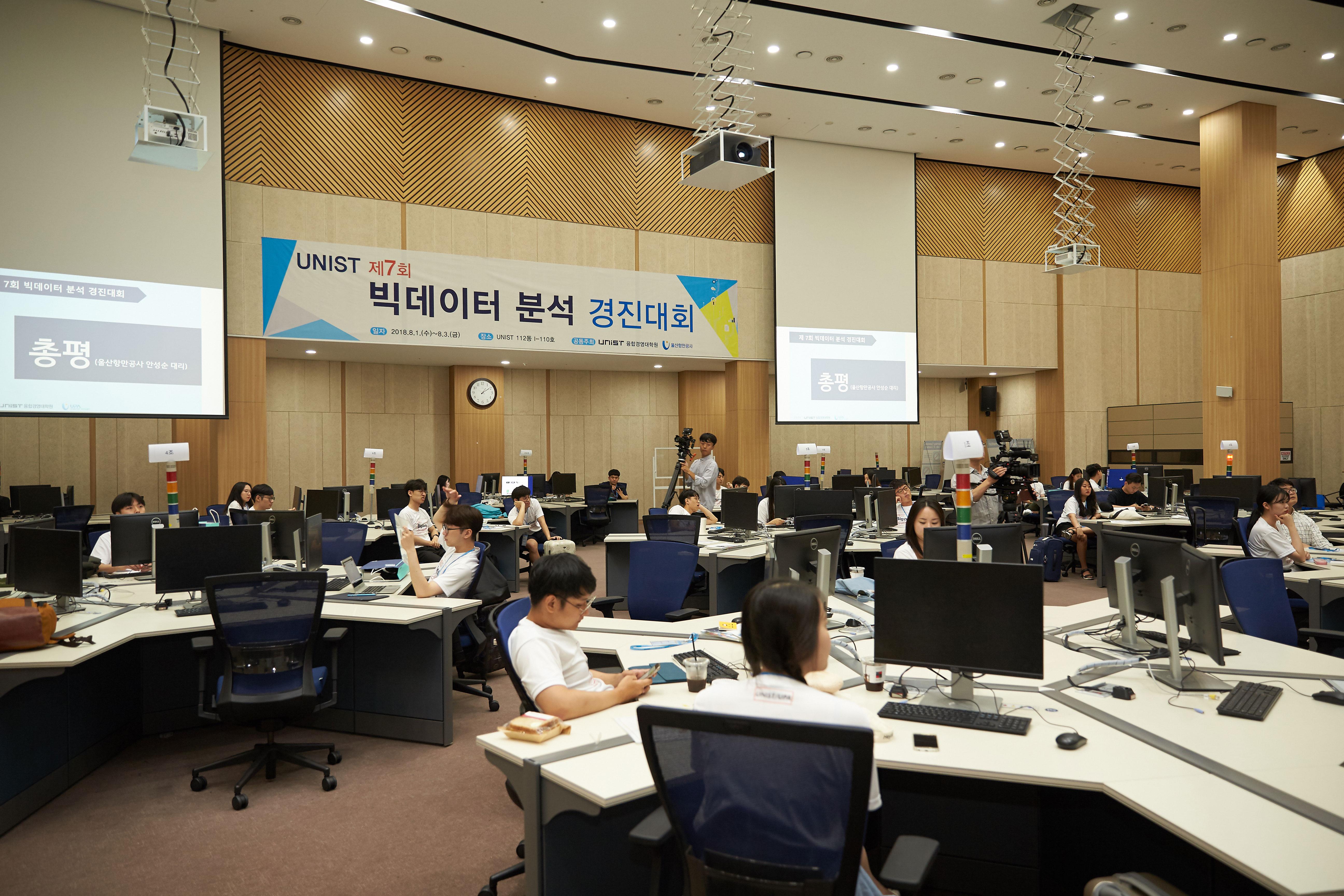 학생들은 110동 L/C Room에서 프로젝트 수행 결과를 발표했다. | 사진: 김경채