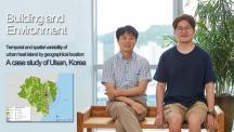 울산 도심 열섬 현상, 도시계획으로 개선 가능!