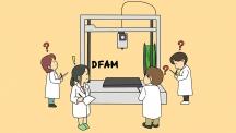 차세대 제조 혁명 이끌 '꿈의 기술' DFAM에 주목하라