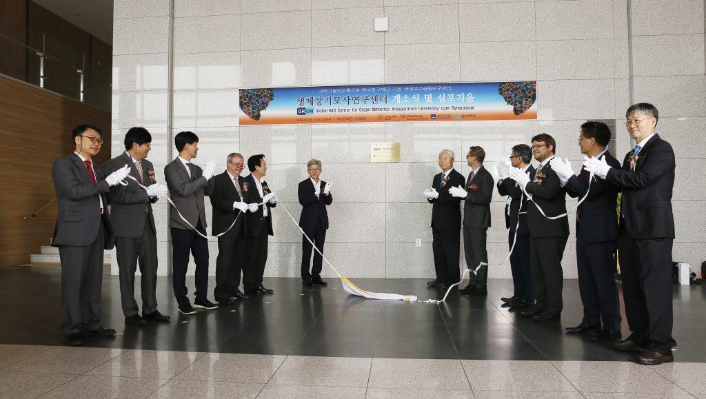 3일(월) 제4공학관에서 생체장기모사 연구센터의 현판식이 진행됐다. | 사진: 김경채