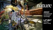 유럽입자물리연구소(CERN)에 설치된 어웨이크(AWAKE) 실험장비. 금속 기체로 플라스마를 만든 뒤 일종의 파도를 일으켜 전자를 가속시킬 수 있다. 미래의 소형 가속기에 응용할 수 있을 것으로 기대된다. | 사진: CERN