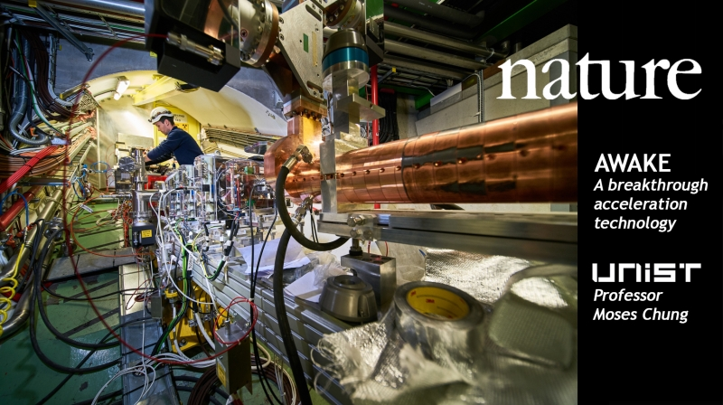 유럽입자물리연구소(CERN)에 설치된 어웨이크(AWAKE) 실험장비. 금속 기체로 플라스마를 만든 뒤 일종의 파도를 일으켜 전자를 가속시킬 수 있다. 미래의 소형 가속기에 응용할 수 있을 것으로 기대된다.   사진: CERN