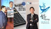 [Short News] 최재식 교수 수상, 최연소 CPA 합격자 배출