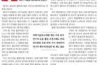 20180910_울산매일신문_018면_민병주-교수-칼럼.jpg