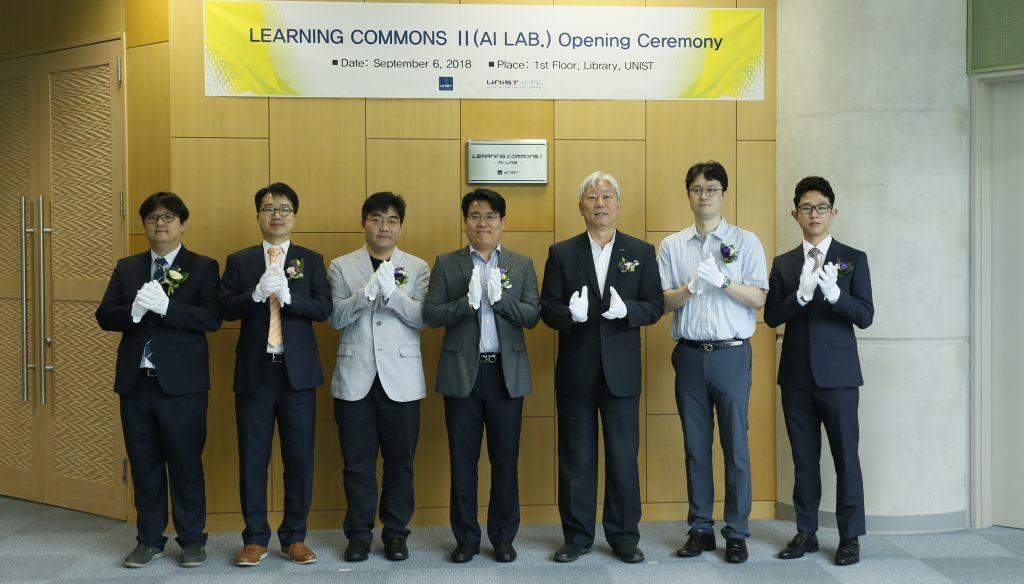 6일 오전 10시 30분, AI Lab 개소식이 열렸다 | 사진: 이덕기