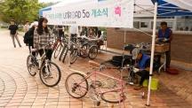 '대학'과 '지역사회', 두 바퀴로 달리는 자전거!