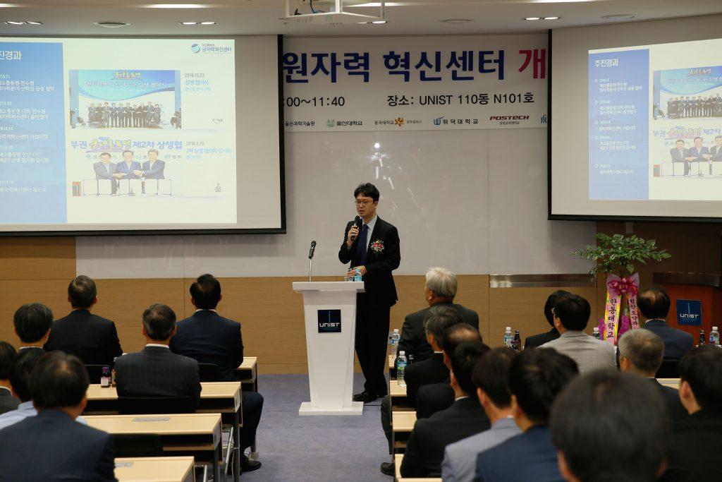 방인철 센터장이 센터에 대해 소개했다. | 사진: 김경채
