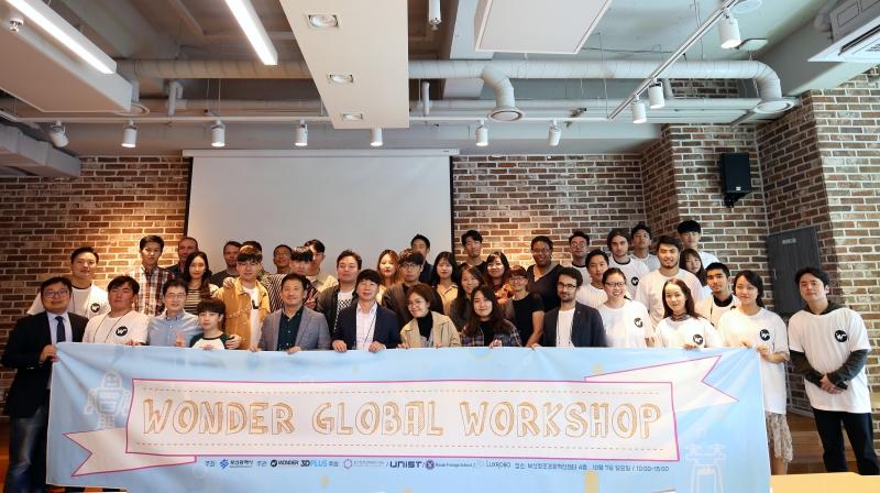 원더 글로벌 워크숍에 참석한 사람들이 단체 사진을 촬영했다.   사진: 제임스 셀프 교수 제공