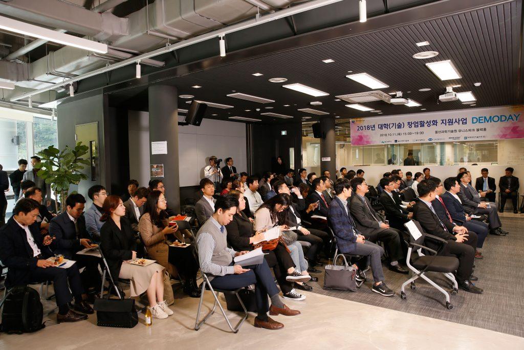 데모데이엔 창업 기업과 투자사 관계자 등 100여명이 참석했다. | 사진: 김경채