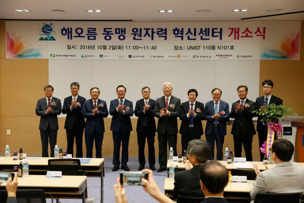 개소식이 제4공학관(110동)에서 열렸다. | 사진: 김경채