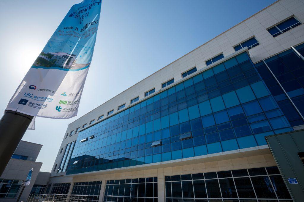 울산산학융합지구에 위치한 UNIST 산학융합캠퍼스의 모습_융합경영대학원과 기술경영전문대학원 등이 이곳에서 운영된다. | 사진: 안홍범