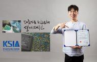 조용우 학생, '제13회 반도체 장학생'에 뽑히다