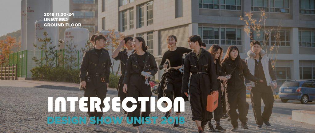 디자인 쇼 2018에는 13명의 작품이 전시된다. | 사진: UNIST 2018 산업디자인 졸업작품전 페이스북 페이지
