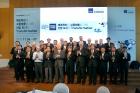 6일화-UNIST-대학본부-경동홀에서-제3회-4차-산업혁명-포럼이-개최됐다.jpg