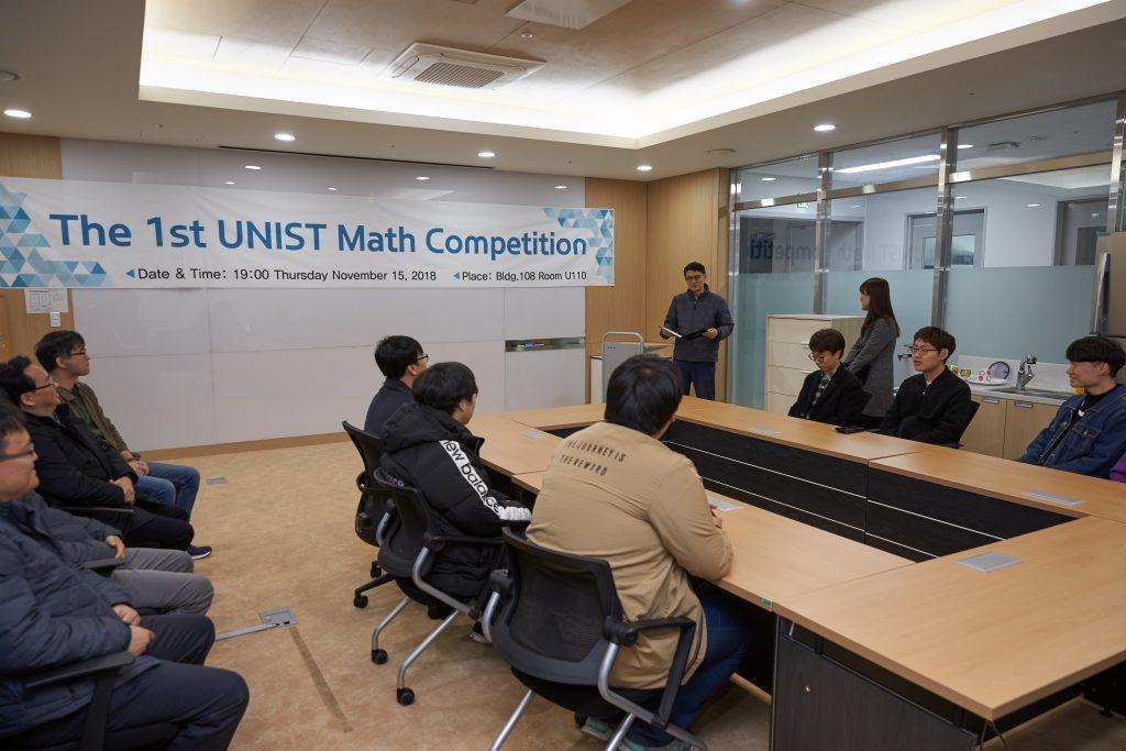 108동 3층에서 열린 시상식에는 수상자들과 수리과학과 교수들이 자리했다. | 사진: 김경채