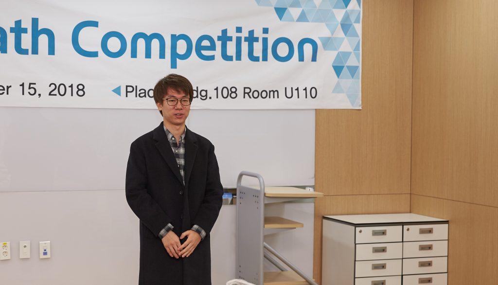 금상을 수상한 최종민 학생이 수상소감을 전했다. | 사진: 김경채
