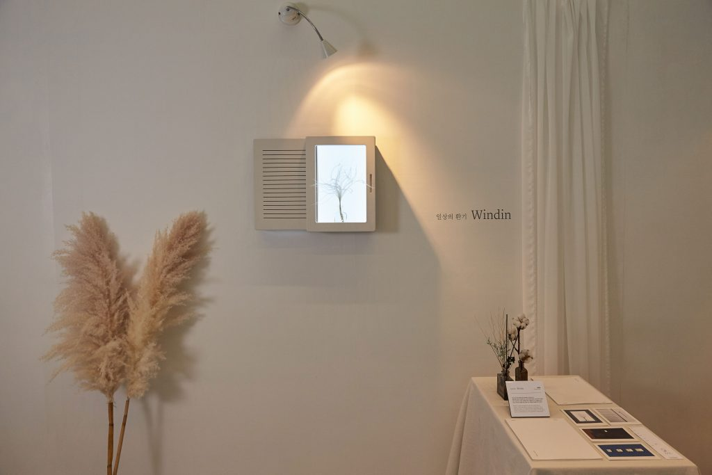 현정훈 학생은 창문형 공기청정기를 디자인했다. | 사진: 김경채