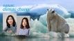 북극의 급속한 온난화가 북극 지역의 온실가스 배출 때문이라는 게 밝혀졌다. 강사라 교수(왼쪽)와 김도연 연구원(오른쪽)은 이번 연구에 참여한 유일한 한국계 연구진이다. | 배경 이미지 출처: Pixabay