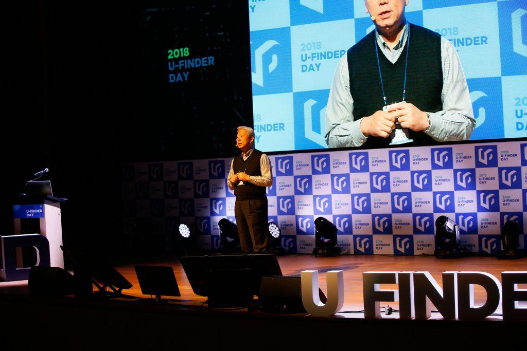 정무영 총장은 환영사를 통해 U-Finder Day의 의미를 설명했다. | 사진: 김경채