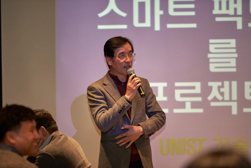 발표를 들은 기업 관계자들이 소감과 의견을 덧붙이고 있다. | 사진: 김경채
