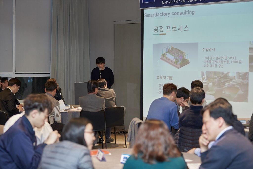 한국몰드(주)의 발표가 진행되는 장면. | 사진: 김경채