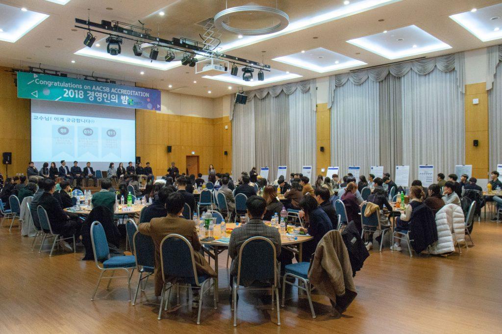 150여명이 참석한 가운데 친목도모를 위한 프로그램도 진행됐다. | 사진: 경영학부