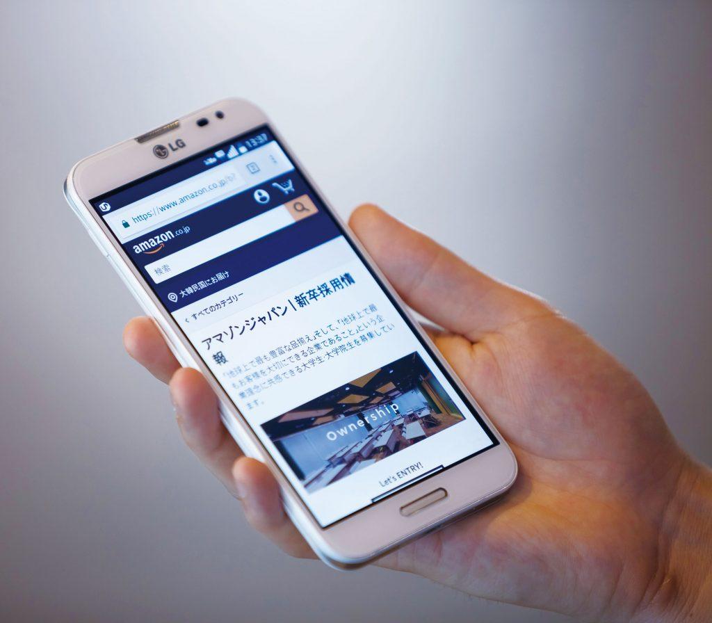 조찬울 동문은 사이트 머천다이징 부문에서 일하게 된다. 상품을 효과적으로 판매하기 위한 전략을 짜는 일이다. | 사진: 안홍범