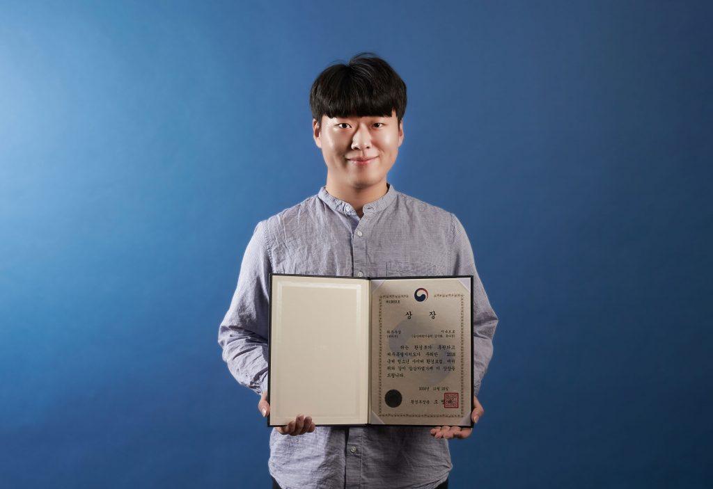 김시화 학생은 미세먼지 문제해결을 위한 정책 제안으로 환경부 장관상을 수상했다. | 사진: 김경채