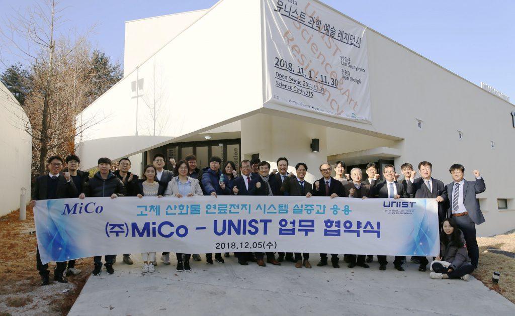UNIST-(주)미코의 MOU 체결식에 참석한 사람들이 과일집 앞에서 단체 사진을 찍었다. | 사진: 김경채