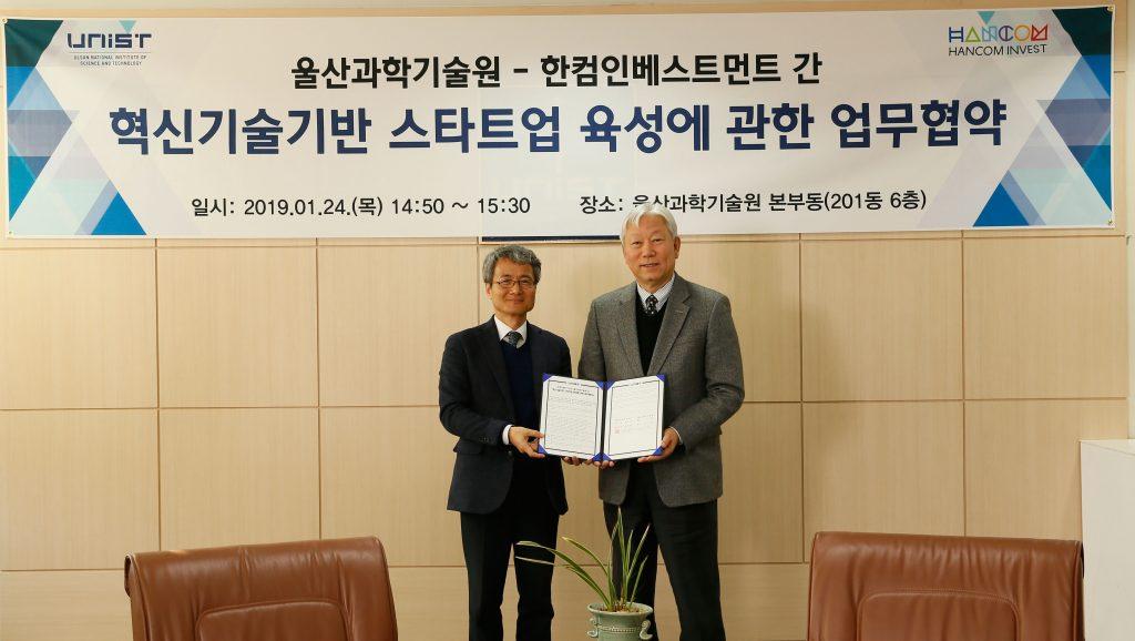 정무영 총장과 장세익 대표이사가 업무협약을 체결하고 기념사진을 촬영하고 있다. | 사진: 김경채