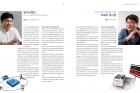 페이지_-18-유니스트-가을호_웹용펼침_페이지_2.jpg