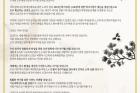 2019_신년사국문.png