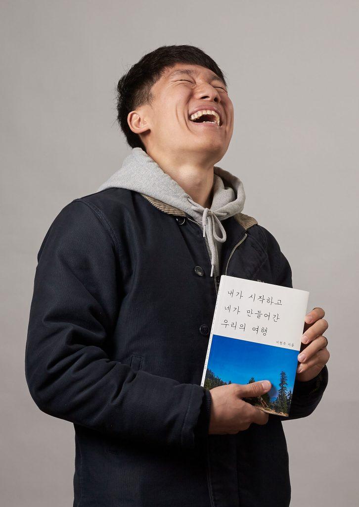 이형우 학생은 봉사활동을 계기로 해외여행에 대한 꿈을 키우게 됐다. | 사진: 김경채