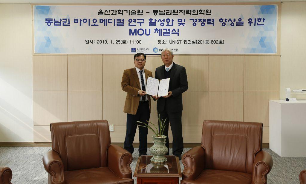박상일 원장(왼쪽)과 정무영 총장(오른쪽)이 협약을 기념한 사진을 촬영했다.   사진: 김경채