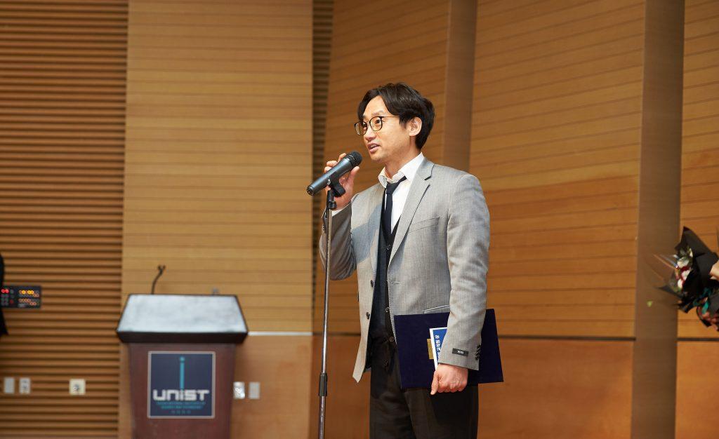 글로벌상을 수상한 양창덕 에너지 및 화학공학부 교수가 수상 소감을 전하고 있다. | 사진: 김경채