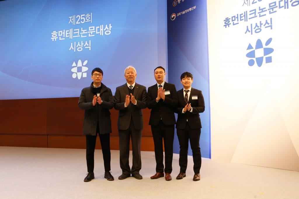 배주열, 오남근, 김주엽 학생이 동상을 받았다. | 사진: 김경채