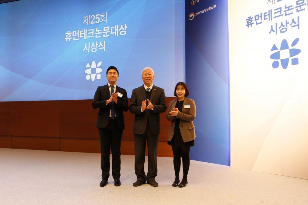 이현아 학생과 김예찬 학생은 장려상을 받았다. | 사진: 김경채