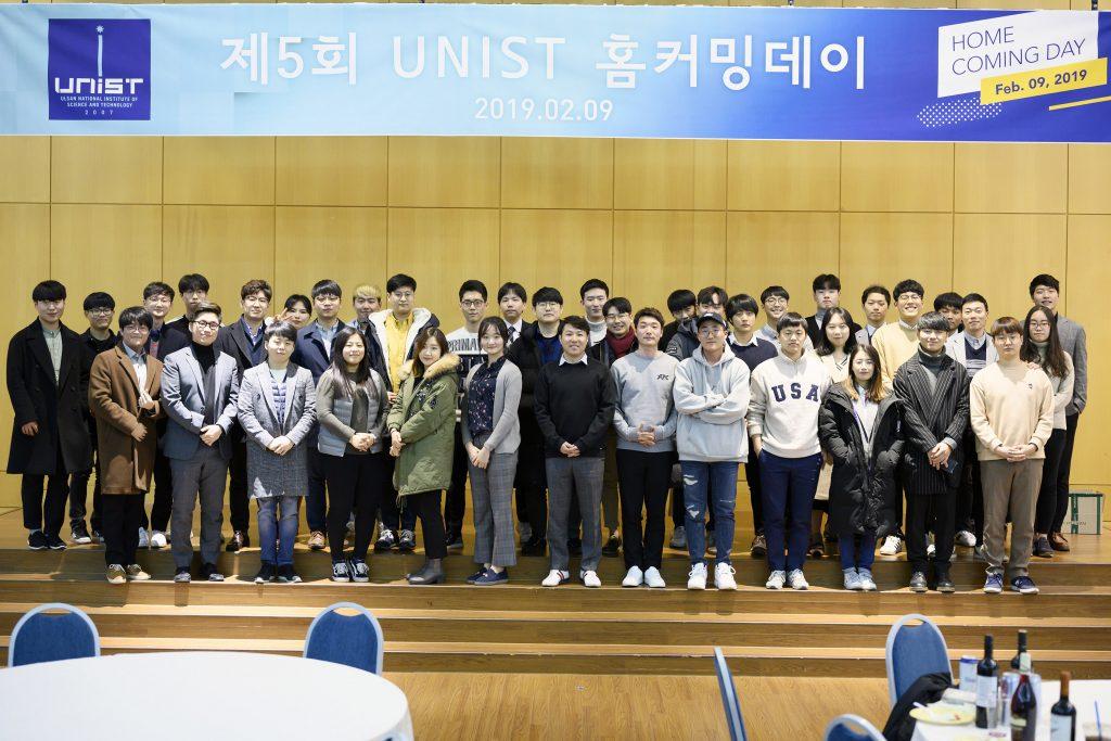 UNIST 홈커밍데이에 참여한 동문들의 단체사진. | 사진: 김홍민