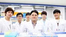 고효율 고분자 태양전지 기술 개발