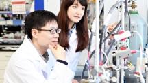 UNIST 학생, 영국왕립화학회 저널에 논문 게재