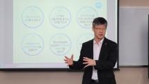 권혁무 UNIST 입학처장이 '창업인재전형'에 대해 설명하고 있다.