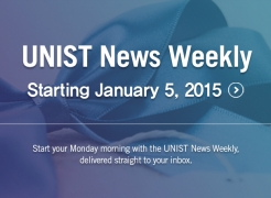 "UNIST Launches a New Digital Publication, The ""UNIST News Weekly"""