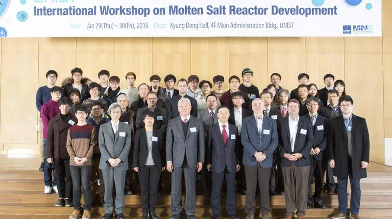 Attendees from the 3rd International Workshop on MSR Development are posing for a group photo at UNIST.