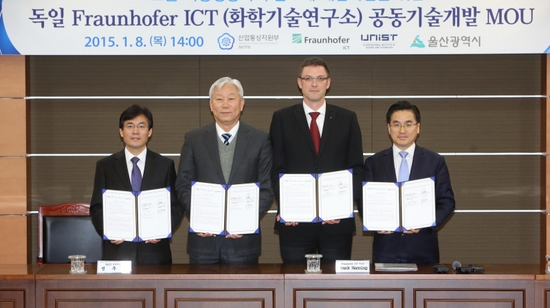 At the MoU Signing Ceremony held at the UNIST campus, from left are, Tae Sung Lee (Ulsan's Deputy Mayor for Economic), Moo Young Jung (Vice President of Research, UNIST), Frank Henning (Deputy Director of the Fraunhofer ICT), and Tae-hyeon Choi (Director General for Materials and Components Industries at the Ministry of Trade, Industry, and Energy).