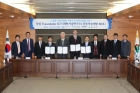 MoU-Signing-ceremony-between-Fraunhofer-ICT-and-UNIST.jpg
